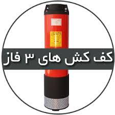 قیمت تخلیه چاه در تهران,بهترین مرکز تخلیه چاه در تهران